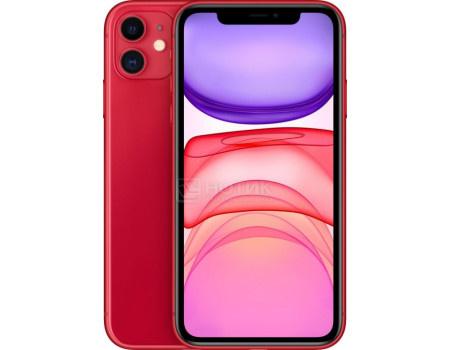Смартфон Apple iPhone 11 64Gb Red (iOS 13/A13 Bionic 2650MHz/6.10