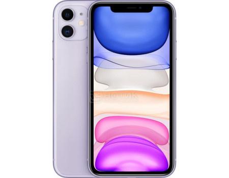 "Смартфон Apple iPhone 11 64Gb Purple (iOS 13/A13 Bionic 2650MHz/6.10"" 1792x828/4096Mb/64Gb/4G LTE ) [MWLX2RU/A]"