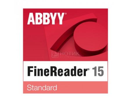 Электронная лицензия ABBYY FineReader 15 Standard 1 year, AF15-1S4W01-102 фото