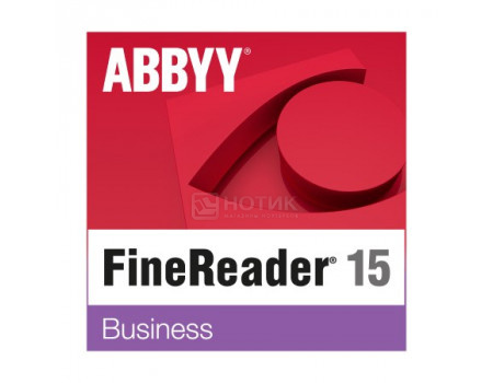 Электронная лицензия ABBYY FineReader 15 Business 1 year, AF15-2S4W01-102 фото