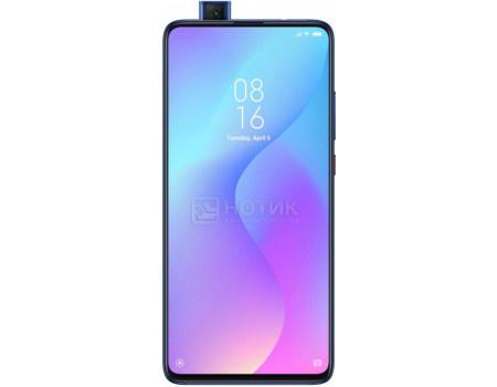Смартфон Xiaomi Mi 9T 128Gb Glacier Blue (Android 9.0 (Pie)/SDM730 2200MHz/6.39