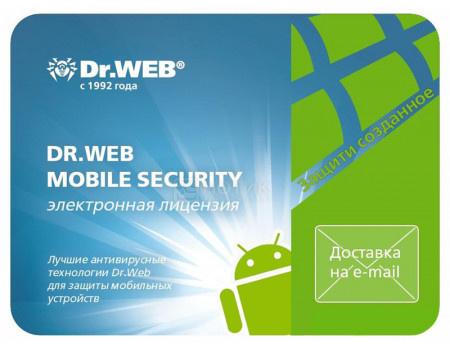 Электронная лицензия Dr.Web Mobile Security Комлексная защита, 12 мес. на 1 устройство фото
