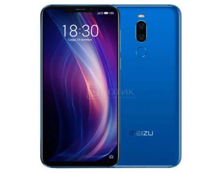 Смартфон Meizu X8 64Gb Blue (Android 8.1 (Oreo)/SDM710 2200MHz/6.20
