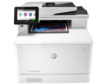 МФУ лазерное монохромное HP LaserJet Pro M428fdn, A4, ADF, 38 стр/мин, 512Mb, дуплекс, факс, USB, LAN, Белый W1A32A фото