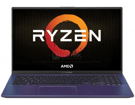 Ноутбук ASUS VivoBook 15 X512DA-BQ525T (15.60 IPS (LED)/ Ryzen 5 3500U 2100MHz/ 4096Mb/ SSD / AMD Radeon Vega 8 Graphics 64Mb) MS Windows 10 Home (64-bit) [90NB0LZ6-M07130]
