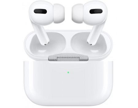 Гарнитура беспроводная Apple AirPods Pro MWP22RU/A Белый.
