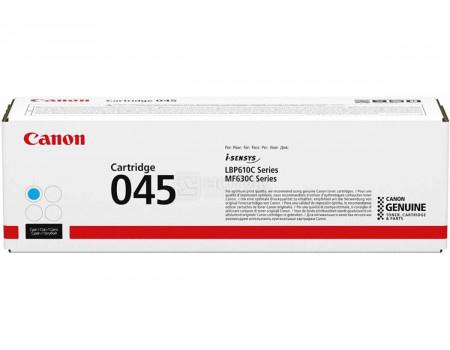 Картридж лазерный Canon 045 C голубой 1241C002