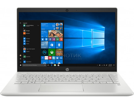 Ноутбук HP Pavilion 14-ce3011ur (14.00 IPS (LED)/ Core i5 1035G1 1000MHz/ 8192Mb/ SSD / Intel UHD Graphics 64Mb) MS Windows 10 Home (64-bit) [8PJ88EA] фото