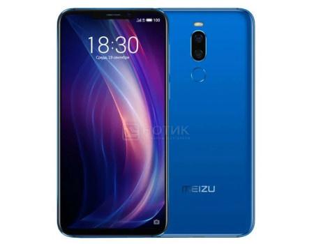 Смартфон Meizu X8 128Gb Blue (Android 8.1 (Oreo)/SDM710 2200MHz/6.20