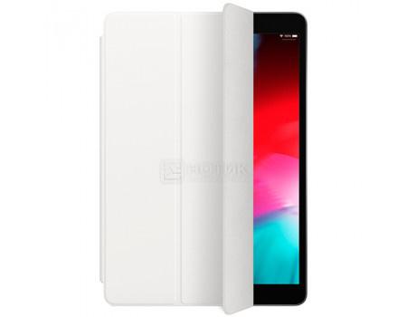 Чехол-обложка Apple Smart Cover для планшета  iPad 10.2/iPad Air 2019 , Полиуретан, White, Белый MVQ32ZM/A