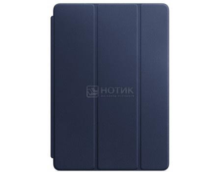 Чехол-обложка Apple Leather Smart Cover для планшета  iPad 10.2/iPad Air 2019 , Кожа, Midnight Blue, Темно-синий MPUA2ZM/A