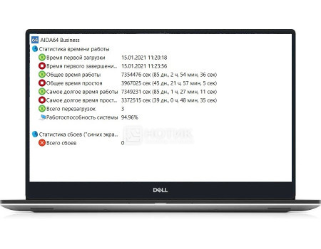 Ультрабук Dell XPS 15 7590 (15.60 IPS (LED)/ Core i7 9750H 2600MHz/ 16384Mb/ SSD / NVIDIA GeForce® GTX 1650 4096Mb) MS Windows 10 Home (64-bit) [7590-8765]