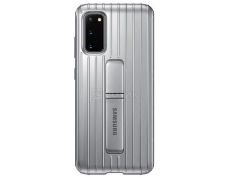 Чехол-накладка Samsung Protective Standing Cover для смартфона Samsung Galaxy S20, Поликарбонат, Silver, Серебристый, EF-RG980CSEGRU фото