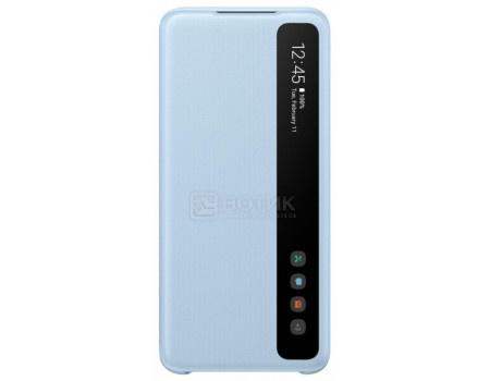 Чехол-книжка Samsung Smart Clear View Cover для смартфона Samsung Galaxy S20, Поликарбонат, Blue, Голубой, EF-ZG980CLEGRU фото