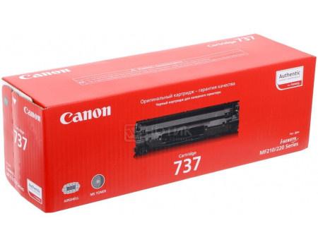 Картридж лазерный Canon 737 черный (2400стр.) для Canon 9435B004  - купить со скидкой