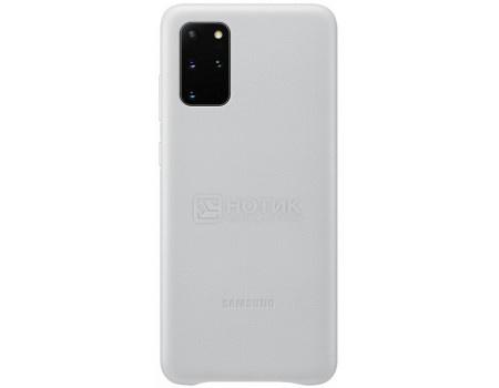 Чехол-накладка Samsung Leather Cover для смартфона Samsung Galaxy S20+ , Кожа, Silver, Серебристый, EF-VG985LSEGRU фото