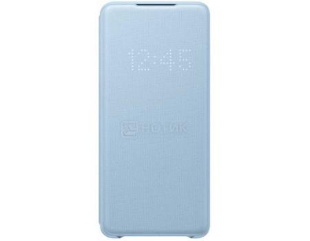 Чехол-книжка Samsung Smart LED View Cover для смартфона Samsung Galaxy S20+ , Полиуретан/Поликарбонат, Blue, Голубой, EF-NG985PLEGRU фото