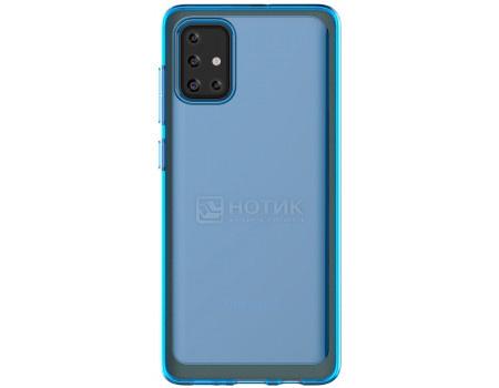 Чехол-накладка Araree A Cover для смартфона Samsung Galaxy A71, Термополиуретан, Blue, Синий, GP-FPA715KDALR фото