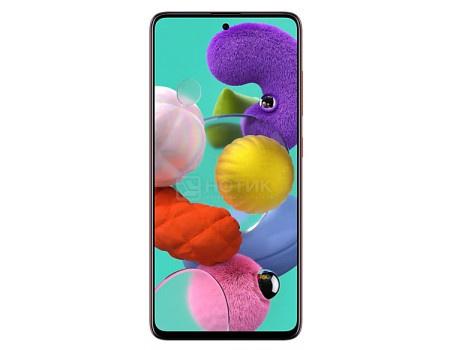 """Смартфон Samsung Galaxy A51 128Gb SM-A515F Red (Android 10.0/Exynos 9611 2300MHz/6.50"""" 2400x1080/6144Mb/128Gb/4G LTE ) [SM-A515FZRCSER]"""