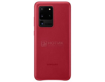 Чехол-накладка Samsung Leather Cover для смартфона Samsung Galaxy S20 Ultra, Кожа, Red, Красный, EF-VG988LREGRU фото