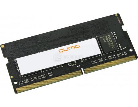 Модуль памяти Qumo SO-DIMM DDR4 8ГБ PC4-19200 2666MHz 1.2V, CL19, QUM4S-8G2666P19 фото
