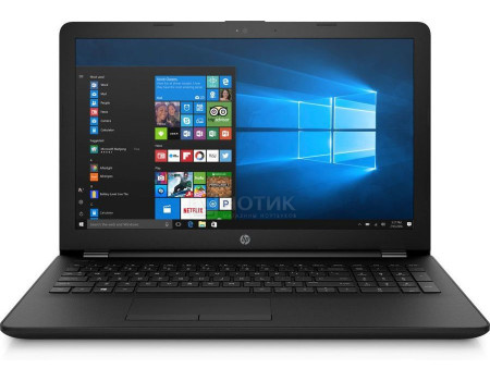Ноутбук HP 15-rb508ur (15.60 SVA/ A9-Series A9-9420 3000MHz/ 4096Mb/ HDD 1000Gb/ AMD Radeon R5 series 64Mb) MS Windows 10 Home (64-bit) [8XL55EA]