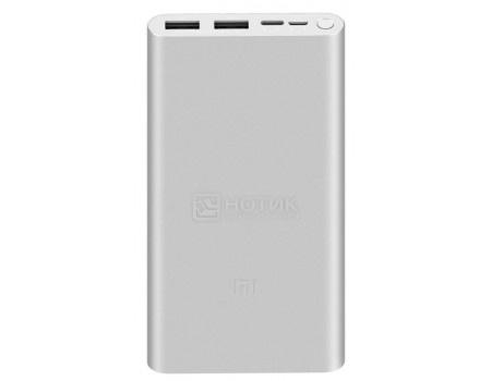 Внешний аккумулятор XIAOMI Mi 18W Fast Charge Power Bank 3 10000 мАч 2xUSB 2.4A Серебристый VXN4273GL.