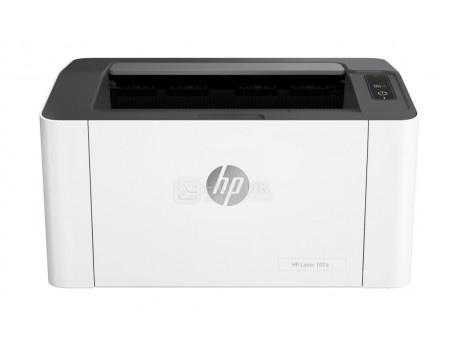 Принтер лазерный монохромный HP Laser 107a A4, ADF, 20 стр/мин, USB 2.0, Белый/Черный 4ZB77A