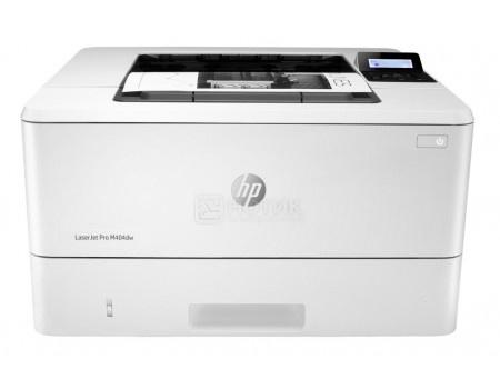 Принтер лазерный монохромный HP LaserJet Pro M404dw A4, ADF, Duplex, 38 стр/мин, USB 2.0, RJ-45, Wi-Fi, Белый W1A56A