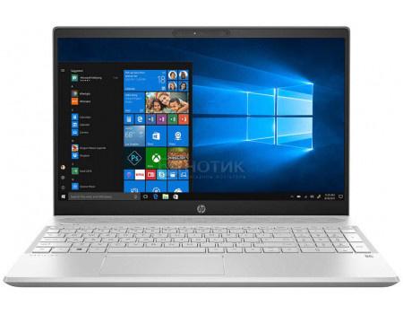 Ноутбук HP Pavilion 15-cs3067ur (15.60 IPS (LED)/ Core i3 1005G1 1200MHz/ 8192Mb/ SSD / Intel UHD Graphics 64Mb) MS Windows 10 Home (64-bit) [103Q6EA]
