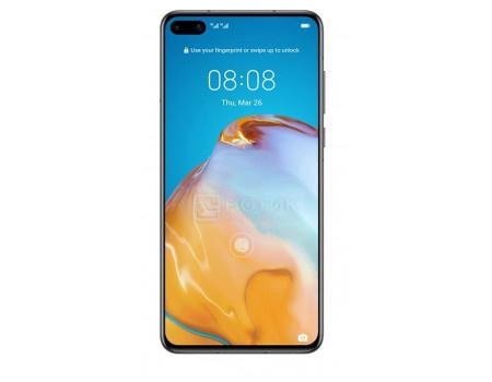"Смартфон Huawei P40 128Gb Midnight Black (Android 10.0 HMS/Kirin 990 5G 2860MHz/6.10"" 2380x1080/8192Mb/128Gb/4G LTE ) [51095JAD]"