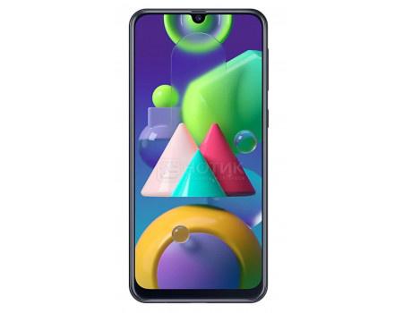 "Смартфон Samsung Galaxy M21 64Gb SM-M215F Raven Black (Android 10.0/Exynos 9611 2300MHz/6.40"" 2340x1080/4096Mb/64Gb/4G LTE ) [SM-M215FZKUSER]"