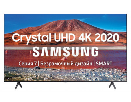 Телевизор Samsung 65 UHD, Smart TV , Звук (20 Вт (2x10 Вт)), 2xHDMI, 1xUSB, 1xRJ-45, PQI 2000. Черный UE65TU7100UXRU