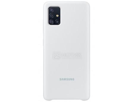 Чехол-накладка No name Silicone Cover для смартфона Samsung Galaxy S20, Силикон, White, Белый, 0L-00048537 фото