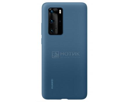 Чехол-накладка Huawei P40 Pro Silicone Case Ink Blue для HUAWEI P40 Pro Силикон Синий 51993799.