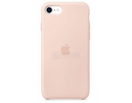 Чехол-накладка Apple iPhone SE Silicone Case Pink Sand для iPhone SE 2020 MXYK2ZM/A Силикон Розовый.