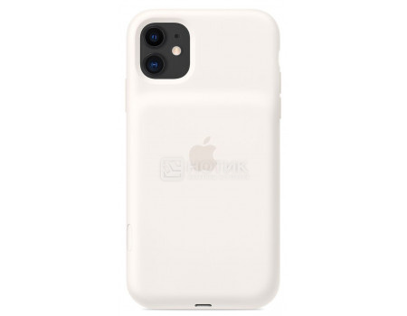 Чехол-аккумуятор Apple Smart Battery Case with Wireless Charging White для iPhone 11 MWVJ2ZM/A, Силикон, 1430mAh, Белый