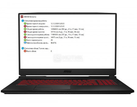 Ноутбук MSI GL75 10SCXR-021RU Leopard (17.30 LED (IPS - level)/ Core i7 10750H 2600MHz/ 8192Mb/ SSD / NVIDIA GeForce® GTX 1650 4096Mb) MS Windows 10 Home (64-bit) [9S7-17E822-021]