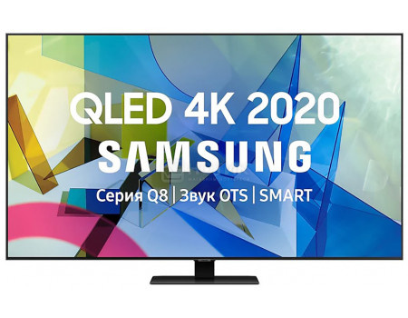 Телевизор Samsung 49 UHD, QLED, Smart TV, Звук (40 Вт (2x10 Вт) + 20Вт Саб), 4xHDMI, 2xUSB, 1xRJ-45, PQI 3200, Черный QE49Q80TAUXRU