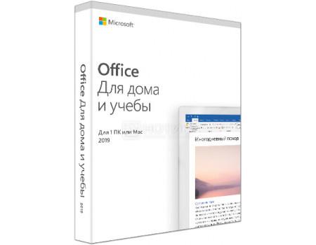 Программное обеспечение Microsoft Office для дома и учебы 2019 (коробочная версия) Only Medialess на 1 ПК 79G-05207