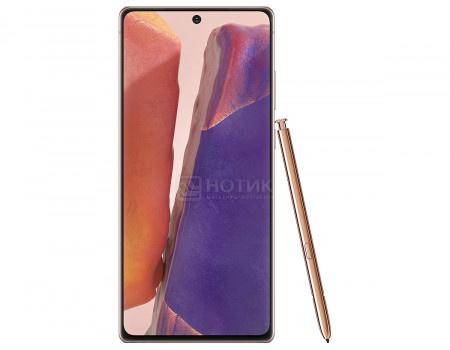 "Смартфон Samsung Galaxy Note20 256Gb SM-N980F Mystic Bronze (Android 10.0/Exynos 990 2730MHz/6.70"" 2400x1080/8192Mb/256Gb/4G LTE ) [SM-N980FZNGSER]"