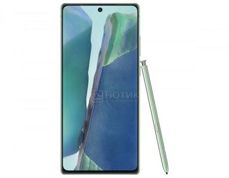 "Смартфон Samsung Galaxy Note20 256Gb SM-N980F Mystic Green (Android 10.0/Exynos 990 2730MHz/6.70"" 2400x1080/8192Mb/256Gb/4G LTE ) [SM-N980FZGGSER]"