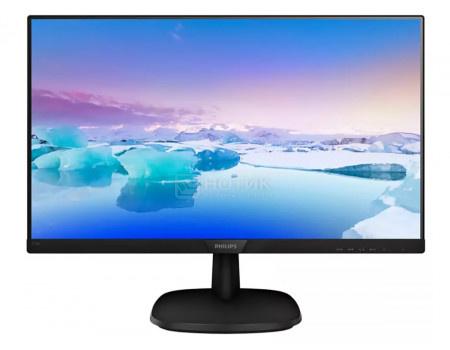 Монитор 27 Philips 273V7QDAB FHD IPS VGA DVI HDMI Черный 273V7QDAB/00.