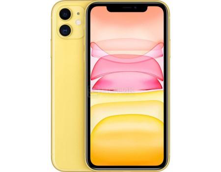 "Смартфон Apple iPhone 11 64Gb Yellow (iOS 14/A13 Bionic 2650MHz/6.10"" 1792x828/4096Mb/64Gb/4G LTE ) [MHDE3RU/A]"