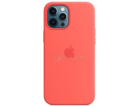 Чехол-накладка Apple Silicone Case with MagSafe Pink Citrus для iPhone 12 Pro Max MHL93ZE/A Силикон Розовый.