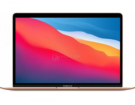 Ноутбук Apple MacBook Air M1 2020 Gold MGND3RU/A в России