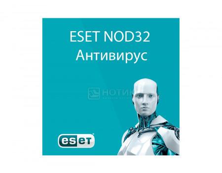 Электронная лицензия ESET NOD32 Антивирус -  лицензия на 1 год на 1ПК NOD32-ENA-NS(AEKEY)-1-1