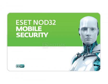 Электронная лицензия ESET NOD32 Mobile Security - лицензия на 2 года на 3 устройства NOD32-ENM2-NS(EKEY)-2-1