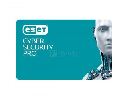Электронная лицензия ESET NOD32 Cyber Security Pro для macOS -  продление лицензии на 1 год на 1ПК NOD32-CSP-RN(EKEY)-1-1