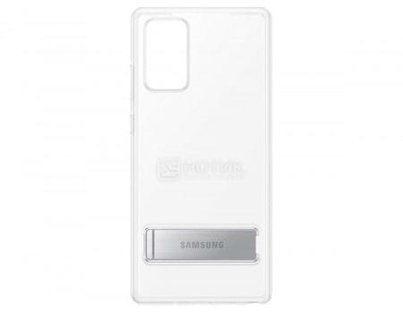 Чехол-накладка Samsung Clear Standing Cover для смартфона Samsung Galaxy Note20, Силикон, Прозрачный, EF-JN980CTEGRU
